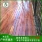 木之艺防腐木户外地板户外木质地板露台用地板