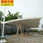 张拉膜结构车棚 膜结构车棚  天邦 遮阳停车篷